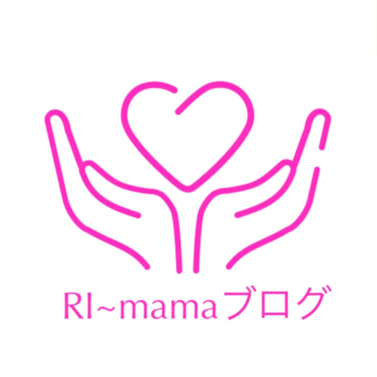 RI-★mamaブログ┃ママ活×副業×グルメ×農業